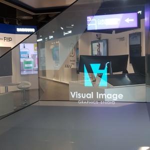 Grafika 3D | Animacje 3D | Projektowanie graficzne | Animowany hologram 3D | Modele 3D wizualizacje
